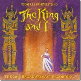 2015 Broadway Cast
